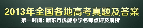 2014年贵州高考语文作文题目