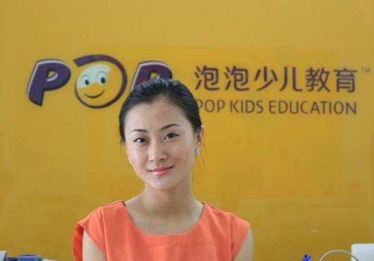 新东方教育科技集团教学培训师(泡泡少儿项目)汤梦丽