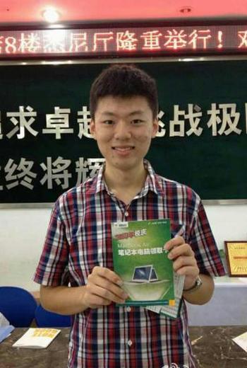 第一位苹果Air笔记本电脑得主,科技园叶鉴宽同学