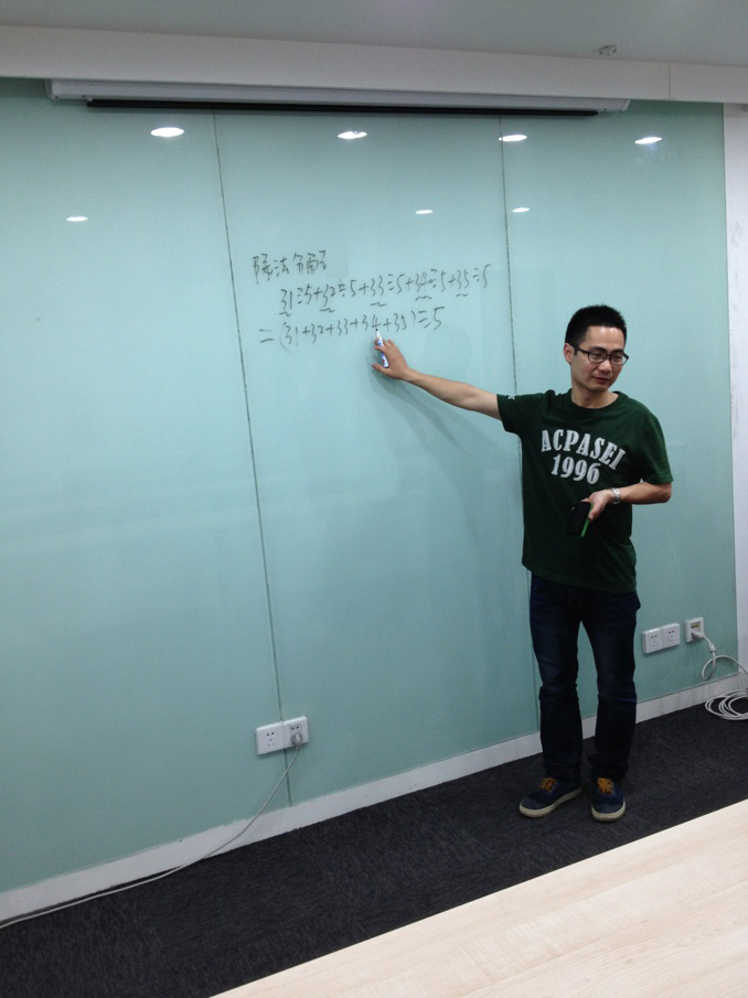 姜志斌老师授课照片