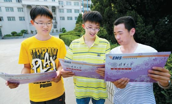 2013 年淮北一中三学生拿到清华通知书 图