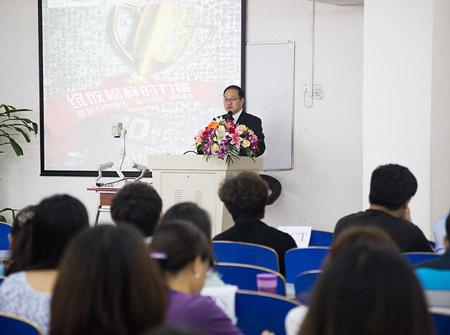 新东方教育科技集团副总裁、北京新东方学校校长汪海涛致辞