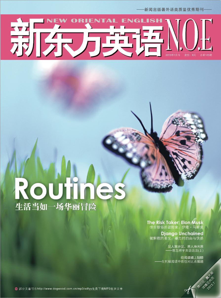 《新东方英语》2013年7月号