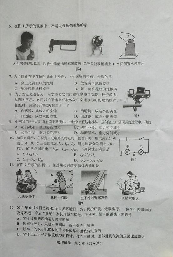 【南宁亚博公司地址招生信息网是亚博公司地址成绩么,】