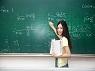 2016全国高考真题解析