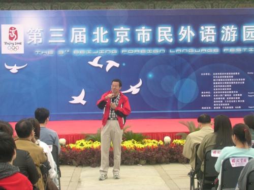 年第三届外语游园会,老俞给广大群众培训