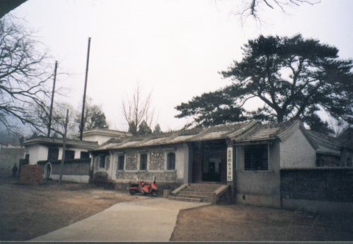 北京市第47中学的四合院从1995年起就成为新东方学员的宿舍。
