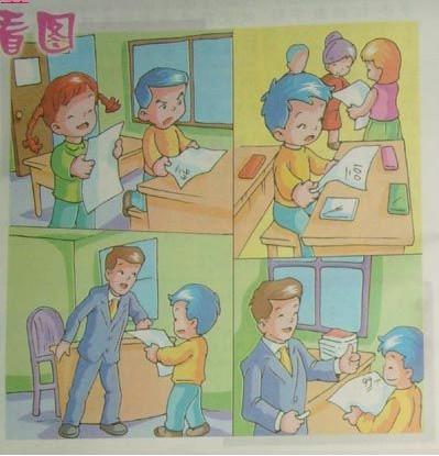 小学一年级看图写话练习题(一)