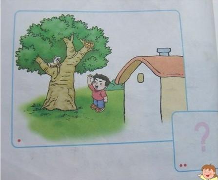 二年级看图写话下雨了优秀作文       9.
