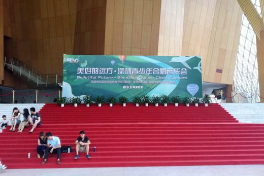 响深圳音乐厅 美好的远方 深圳青少年合唱音乐会圆满发声