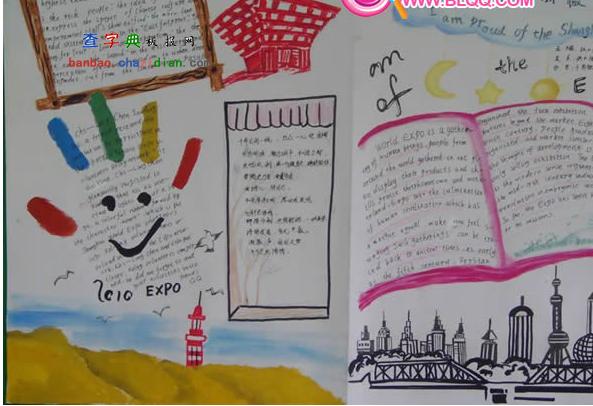 小学生暑假英语手抄报资料:我的暑假计划图片