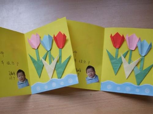 如何制作教师节贺卡 献给老师的贺卡 儿童自制教师节贺卡