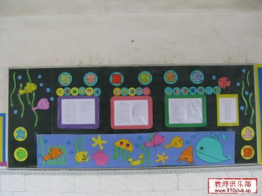 以下内容是幼儿园新学期黑板报:新学期新希望