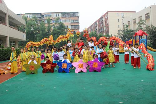 北京八里庄园紧密筹备新东方20周年年庆节目