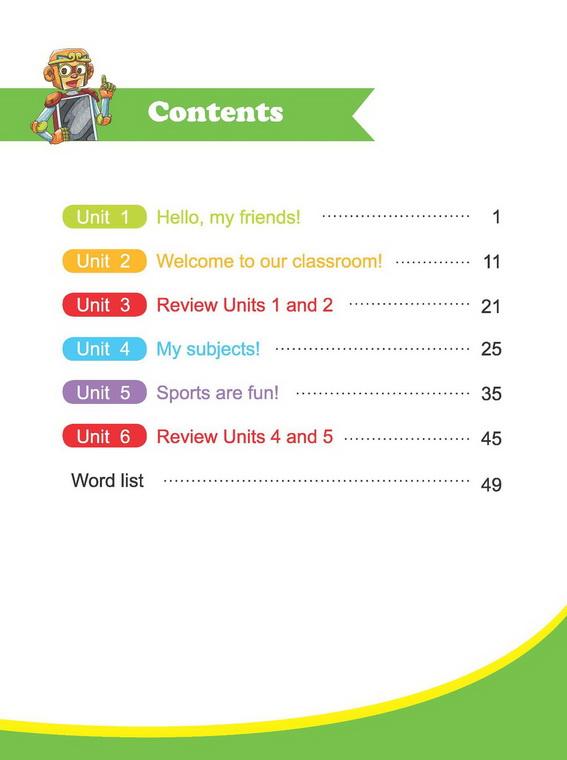 儿童书籍目录设计