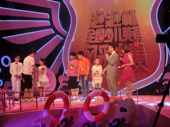 第八届泡泡风采大赛合肥赛区C组选手王睿楠专访