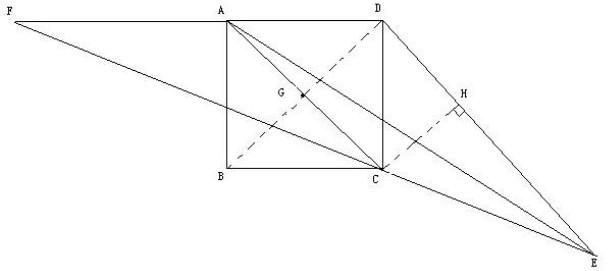 新初三数学每日一题(十)答案公布