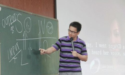 新东方教育科技集团教学培训师李晓亮