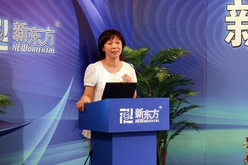 香港中文大学社会工作系副教授林静雯