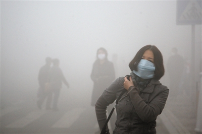 哈尔滨雾霾