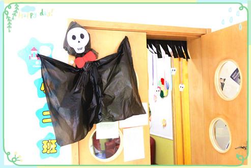 满天星幼儿园玩转万圣节:蝙蝠骷髅