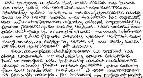 SAT满分的作文一定需要有效的开头论证和充分的逻辑分析(以下摘自11分作文 郭老师)