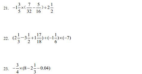 初一数学上《有理数》计算题练习及答案(21-30)