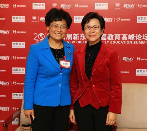 第六届新东方家庭教育高峰论坛专访南通市妇女联合会主席钱锁梅