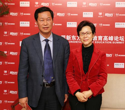 第六届新东方家庭教育高峰论坛专访乌鲁木齐教育局副局长刘军
