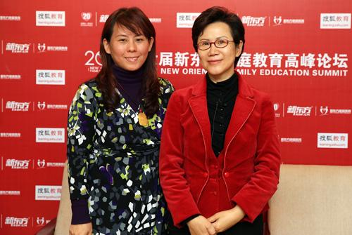 第六届新东方家庭教育高峰论坛专访中国科学院心理研究所博士、副教授关梅林女士