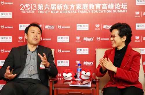 第六届新东方家庭教育高峰论坛专访青岛二中校长孙先亮
