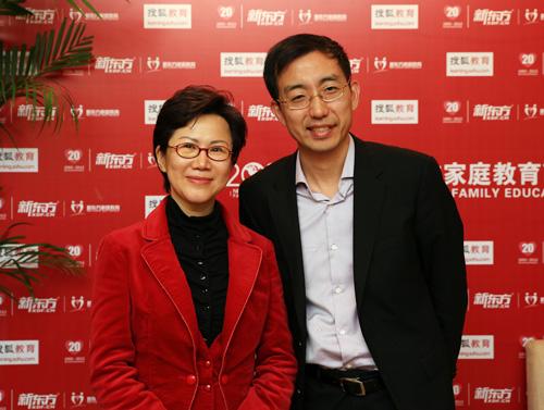 清华大学出版社研究员 新东方家庭教育专家王晶