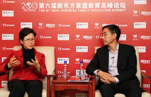 第六届新东方家庭教育高峰论坛专访清华大学出版社研究员 新东方家庭教育专家王晶