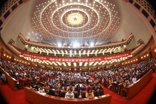 新东方20周年庆典在人民大会堂隆重举行