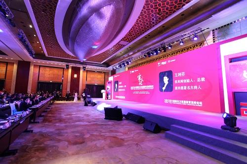 第六届新东方家庭教育高峰论坛主论坛现场