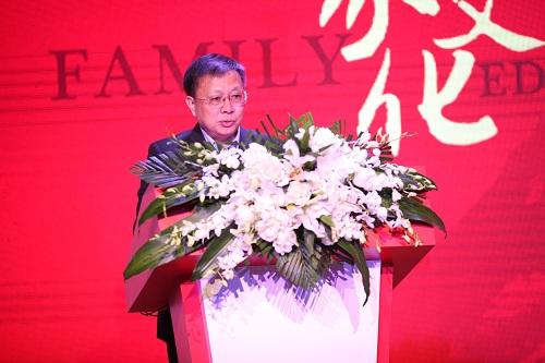 中国家庭教育学会副会长、教育部关心下一代工作委员会常务副会长傅国亮