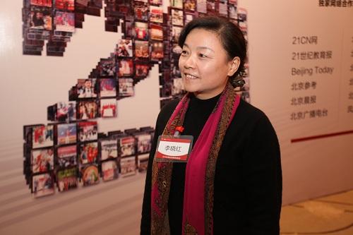 第六届新东方家庭教育高峰论坛主论坛外场专访