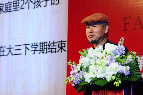 第六届新东方家教论坛学前分论坛演讲嘉宾:权五珍