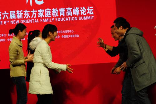第六届新东方家教论坛学前分论坛游戏互动