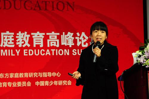 第六届新东方家庭教育学前分论坛演讲嘉宾:童喜喜