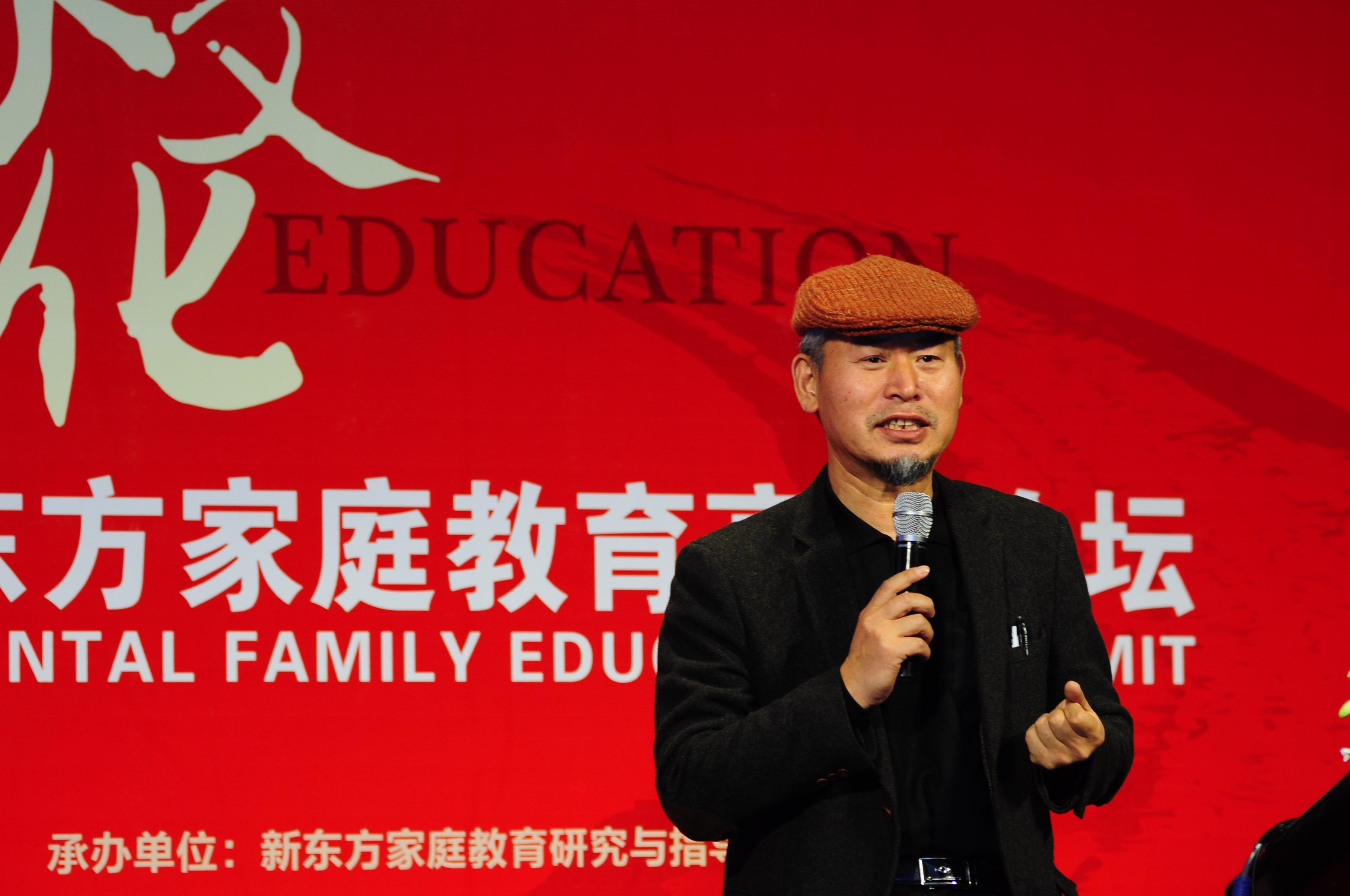 第六届新东方家庭教育学前分论坛演讲嘉宾:权五珍