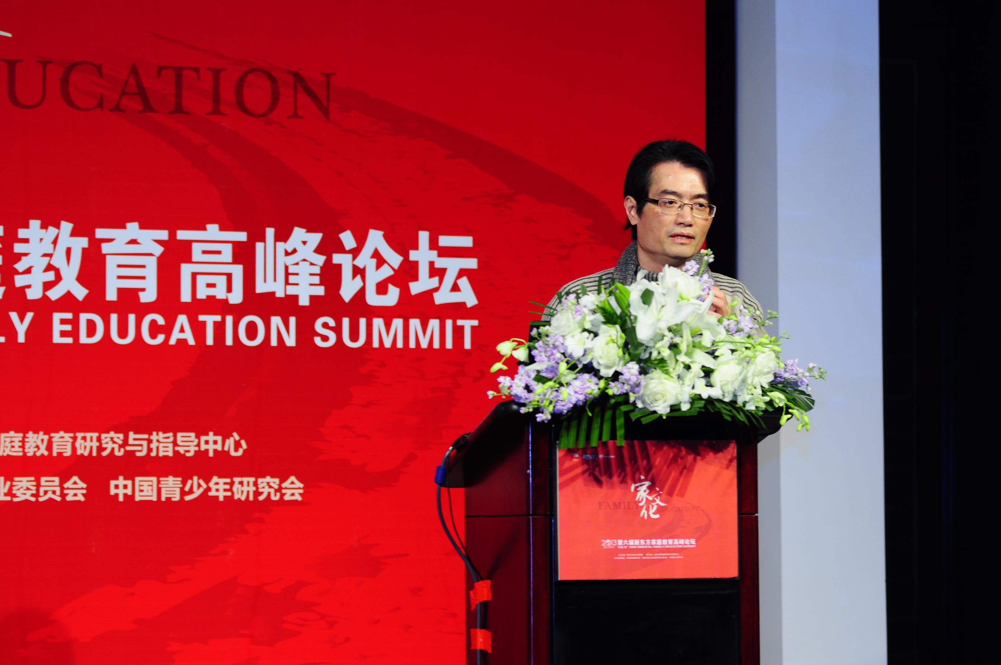 第六届新东方家庭教育学前分论坛演讲嘉宾:陈建翔