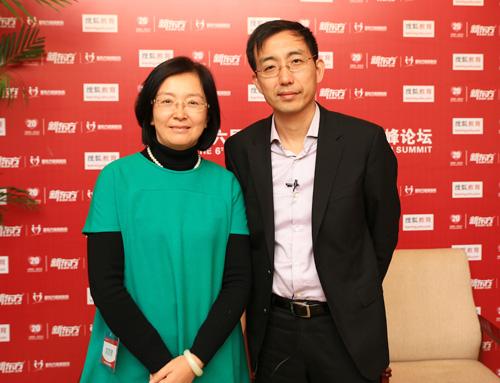 第六届新东方家庭教育高峰论坛专访西安市高新一中副校长刘丽君