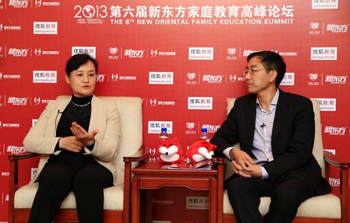 第六届新东方家庭教育高峰论坛专访天津社会科学院社会学研究所研究员,新东方家庭教育专家关颖