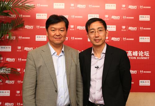 第六届新东方家庭教育高峰论坛专访太原市教育局局长马兆兴