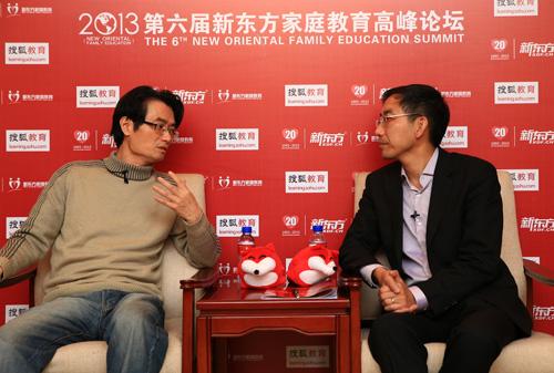 第六届新东方家庭教育高峰论坛专访陈建翔