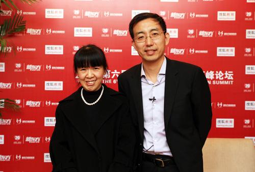 第六届新东方家庭教育高峰论坛专访童喜喜