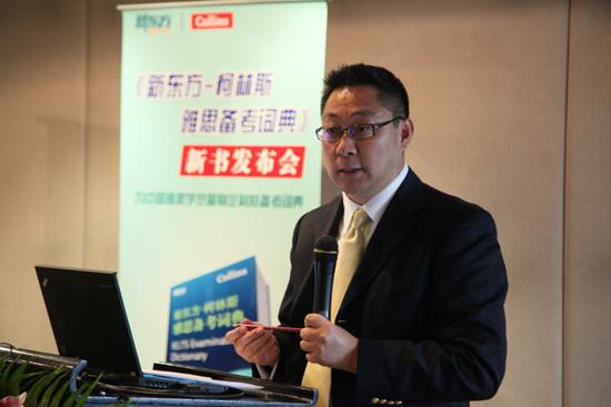 新东方教育科技集团高级副总裁周成刚