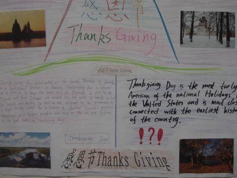 """这幅感恩节手抄报制作精美,标题""""感恩节""""非常醒目,特别是花边的"""