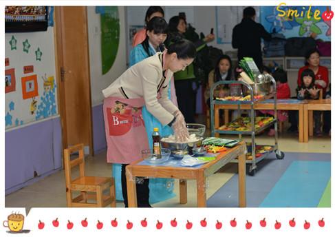 新东方满天星幼儿园举行韩国美食节活动